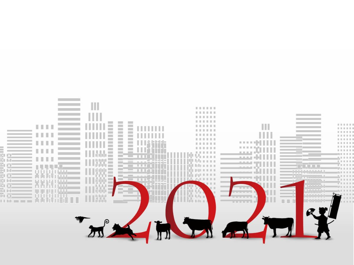 dự đoán sự nghiệp của 12 con giáp 2021